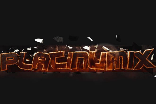 Сделаю 3D баннер для ютуб каналаДизайн групп в соцсетях<br>Сделаю хороший баннер для ютуб канала. Работаю с программами Cinema 4D R16, Photoshop CS6. Работу выполняю качественно.<br>