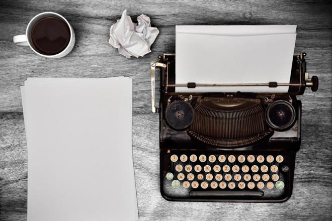 Набор текстаНабор текста<br>Грамотно и быстро наберу текст с фотографий/сканов/изображений. Графики, диаграммы, таблицы, формулы. Вёрстка, стилевое оформление (исторический, романтический, деловой и пр.) Adobe InDesign CS5, Word, Exel, Acrobat (pdf). Переведу из одного формата в другой.<br>