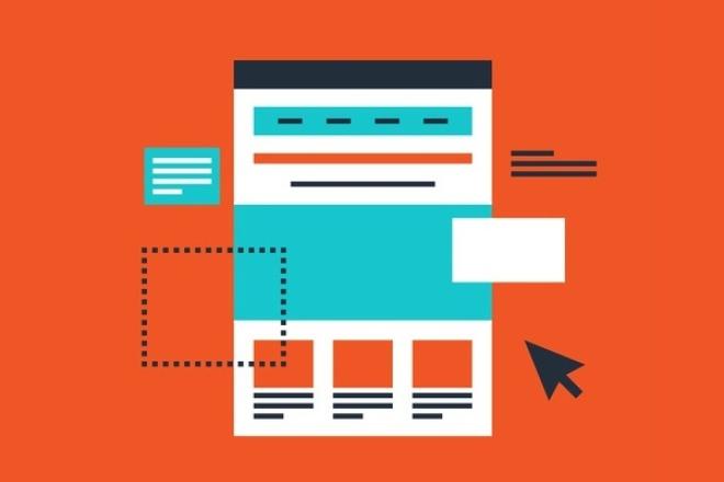 Создание сайтов-одностраничниковСайт под ключ<br>Создание сайтов-одностраничников, разработка логики сайта, правка на любой стадии выполнения и поддержка после.<br>