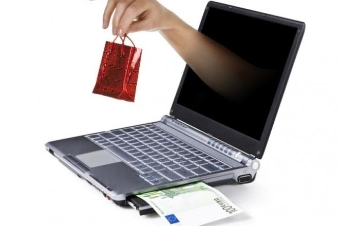 Найду для вас самые низкие цены на товар в интернет магазинахДругое<br>На просторах интернета существует огромнейшее количество интернет магазинов, предлагающих различные товары и услуги . Цены на все товары диктует объем закупа у поставщика, демпинговая политика и т.д. И как правило обычный пользователь кликнув по паре ссылок на магазины, выбирает самую низкую цену и 2-3 представленных. А что если я вам скажу что вы можете приобрести тот же товар, только дешевле на 20-25%? Или же предложу вам аналог, который будет дешевле на 40-50%? Вам это будет интересно? И большинство конечно же ответит Да. Купив один кворк у меня, я найду для вас целых три нужных вам товара по самой низкой цене, представленной в интернете!<br>