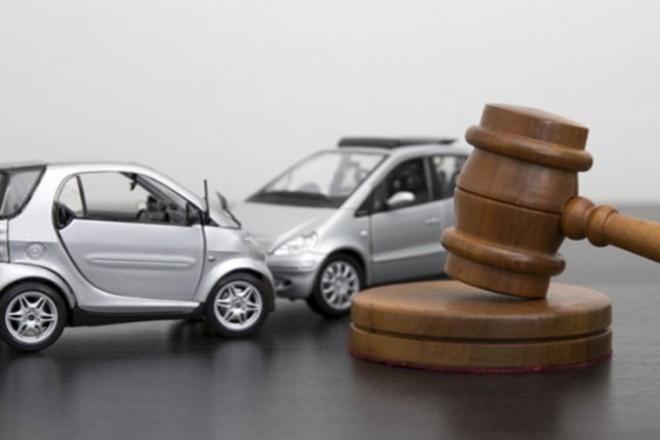 Уголовные, административные и гражданские дела автомобильной тематики 1 - kwork.ru