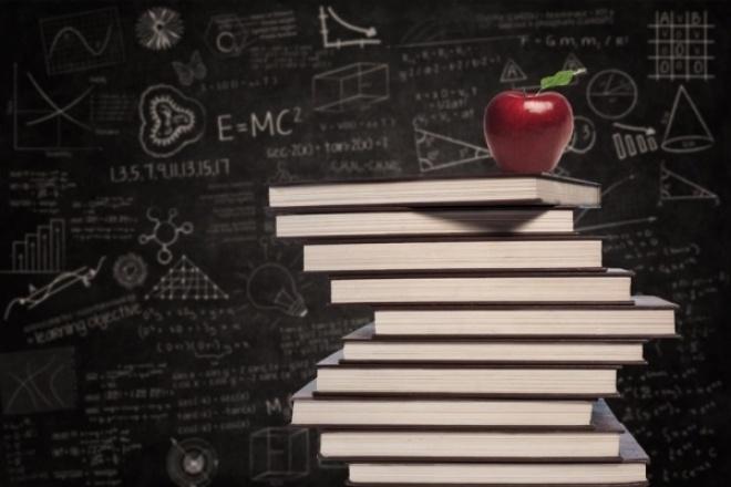 Помогу с подготовкой к ЕГЭ и ОГЭ по обществознаниюРепетиторы<br>Онлайн полностью разберу интересующую тему, дам лекцию, отвечу на вопросы и дам тренировочные задания, которые сразу же проверю.<br>