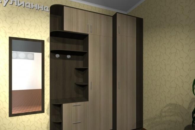 Дизайн-проект мебелиМебель и дизайн интерьера<br>Дизайн-проект мебели - разработка и корректировка дизайна корпусной мебели. Услуга в готовом виде представляет из себя набор изображений (до 10 изображений) в различных ракурсах, по желанию клиента - в интерьере приближенном к интерьеру клиента, с указанием габаритных размеров; изображения и наименования используемых материалов.<br>