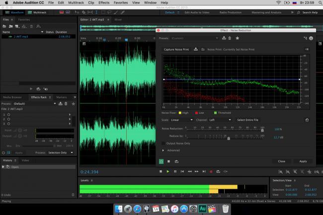 Обработка аудио 1 - kwork.ru