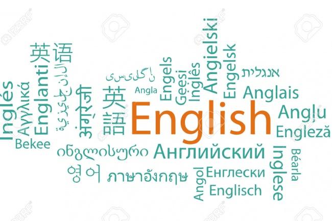 Наберу текст на разных языкахНабор текста<br>Наберу текст разной тематики на русском, украинском, английском, немецком и хинди языках. Отформатирую согласно Ваших пожеланий.<br>