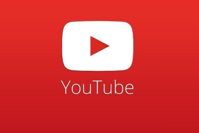 Реклама на моем канале в видео (пре-ролл) на Youtube 1 - kwork.ru