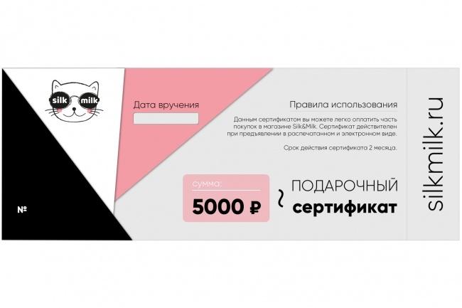 Разработаю фирменный стиль 1 - kwork.ru