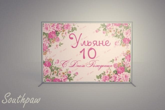 Дизайн полиграфии 1 - kwork.ru