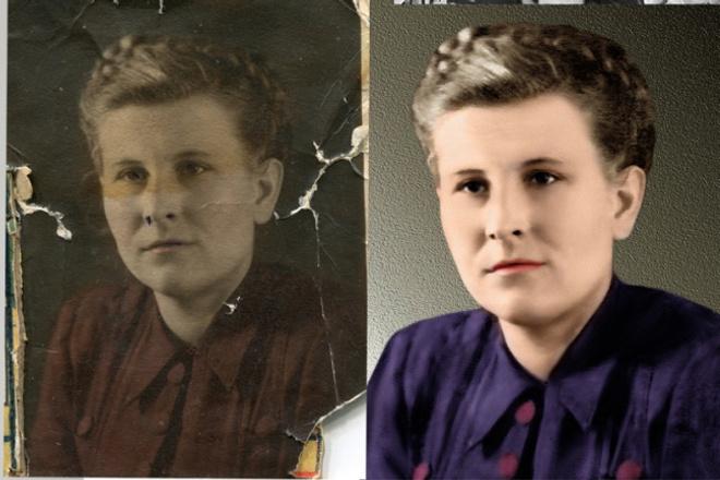 Восстановление старых фотографий, колоризация. Стаж 17 лет 1 - kwork.ru