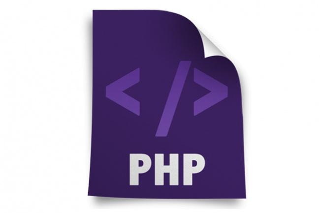 Сделаю скрипт или парсер на PHPСкрипты<br>Сделаю скрипт/парсер средней/высокой сложности на языке PHP 5, 7. Быстро, качественно и не дорого.<br>