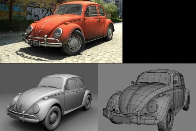 Сделаю 3D модель любой сложности 1 - kwork.ru