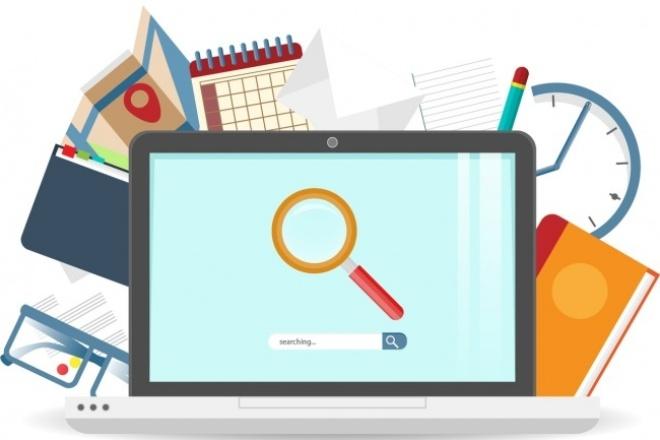 Доработка сайтов и интернет-магазиновДоработка сайтов<br>Что Вы получите: 1. Расширение функционала сайта и доработку действующих модулей. 2. Добавление различных фильтров, форм, модулей платежных систем. 3. Исправление текущих ошибок. 4. Оптимизацию скорости работы модулей и загрузки сайта.<br>