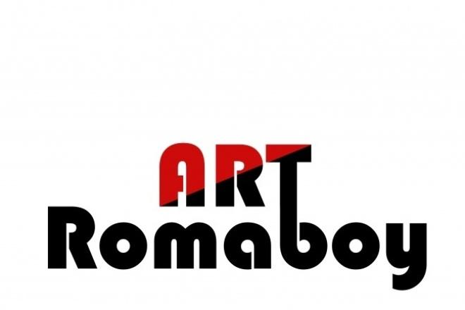 Качественный логотип в Photoshop 1 - kwork.ru