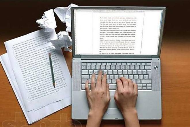 написать статью 1 - kwork.ru