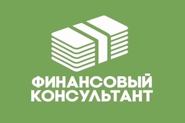 Консультации в области привлечения корпоративного финансирования 1 - kwork.ru