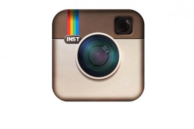 Накручу 15.000 лайков в инстаграмеПродвижение в социальных сетях<br>Накручу лайки в инстаграме. Кол-во 15.000 ! Срок выполнения работы - до 12 часов. Лайки можно распределить на 3 фотографии (максимум).<br>