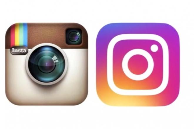 Добавлю 2000 подписчиков в ИнстаграмПродвижение в социальных сетях<br>Нужны подписчики в аккаунт Instagram? Приведу на ваш аккаунт в Инстаграм 2000 новых людей и они подпишутся на ваш аккаунт! Нужно больше подписчиков в Instagram? Заказывайте сразу несколько кворков! На ваш инстаграмм гарантированно подпишется 2000 человек Процент отписок не более 15% ? Хорошо для новых аккаунтов Инстаграм ? Плавное добавление в течение дня ? Без санкций со стороны Instagram ? Гарантия качества работы<br>