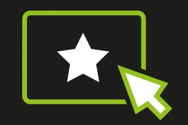 Создам продающий баннерБаннеры и иконки<br>Создам стильный баннер по вашему макету. Для сайта, для блога, для группы в социальной сети или для других ваших нужд. Бонусом предоставлю несколько вариантов в разных цветах. Дополнительно можно заказать логотип в едином стиле с баннером.<br>