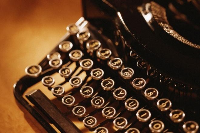 ТранскрибацияНабор текста<br>Перевод из аудио или рукописи в печатный формат на русском языке. Важно: прошу заранее описать необходимый формат записи, если это необходимо. Готова подписать соглашение о неразглашении информации.<br>