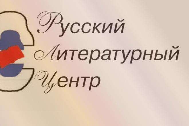 3 Вечные ссылки ТИЦ 30 1 - kwork.ru