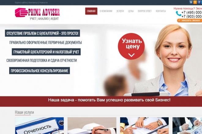 Сайт бухгалтерское обслуживание заявление для регистрации ип 2019 заполнить онлайн