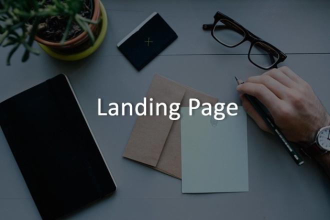 Дизайн Landing pageВеб-дизайн<br>Создам дизайн уникального Lading Page под ваш запрос. С учётом ваших пожеланий относительно дизайна. За один кворк вы получите Landing page из 5 блоков с использованием картинок из интернета или присланных вами изображений. Выполняю дизайн, верстку сайтов. Адаптирую под разные экраны.<br>