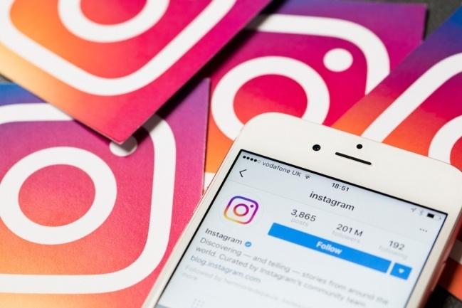 Таргетированая реклама в InstagramПродвижение в социальных сетях<br>Профессиональная настройка таргетированой рекламы в Instagram. В 1 кворк входит: Создание релевантных и цепляющих объявлений Выявление Целевой аудитории ( ЦА ) Подбор и дизайн картинок (Креативов) UTM-метки для аналитики. Короткий URL, если нужно Настройка географии показов Настройки по полу, возрасту, поведению в сети, интересам и вовлеченности для показа максимально целевой аудитории. Настройка на базы ретаргетинга ( предоставляются заказчиком ) В сумме до 5 объявлений.<br>
