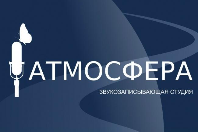 Создание музыки и песен 1 - kwork.ru