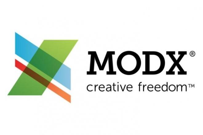 Доработаю Ваш ModX сайт 1 - kwork.ru