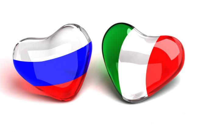 Напишу текст на итальянском, сделаю перевод 1 - kwork.ru