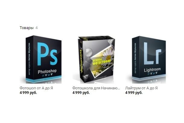 3D упаковка, 3D коробка, 3D обложка, 3D оформление 5-ти иконок 1 - kwork.ru
