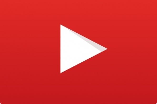 Сделаю для вас шапку Youtube канала 1 - kwork.ru