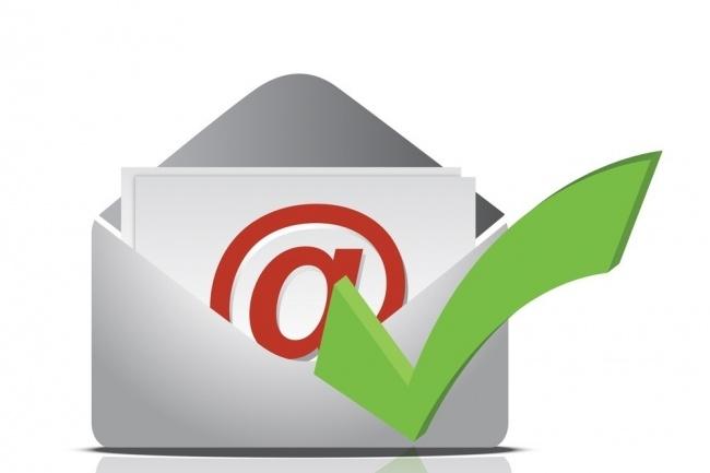 Валидация e-mail базы адресов. Чистка базы до 100к адресов 1 - kwork.ru