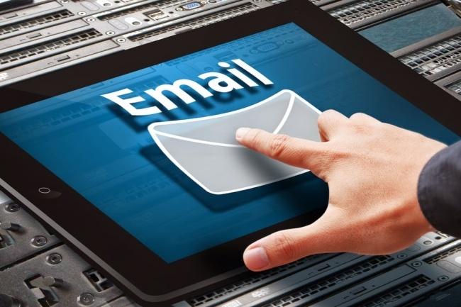 Рассылка вручную писем на e-mail или на форму обратной связи 1 - kwork.ru