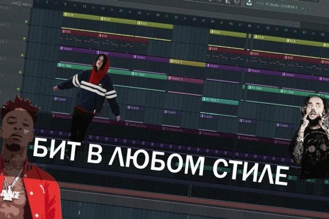 Минус в любом стиле 1 - kwork.ru