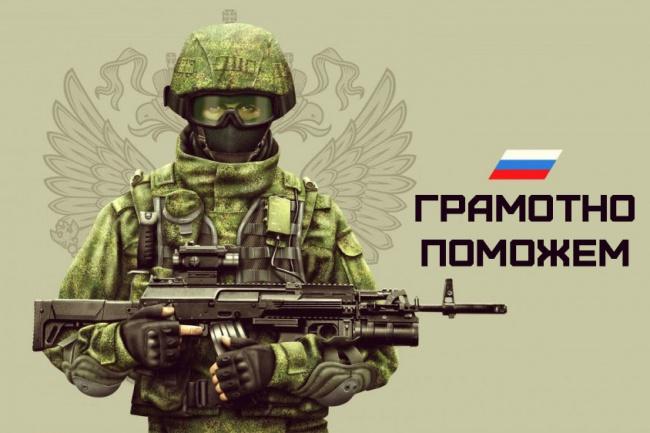 Качественно подправить сайт на Modx evo 1 - kwork.ru