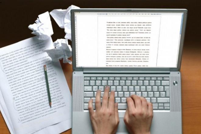 Помогу одолеть MS Word и ExcelПерсональный помощник<br>Здравствуйте! Помогу Вам справиться с несложными задачами, которые встают перед Вами при использовании Word или Excel. Создание таблиц, оперативное форматирование и так далее. Этот кворк продаёт время.<br>