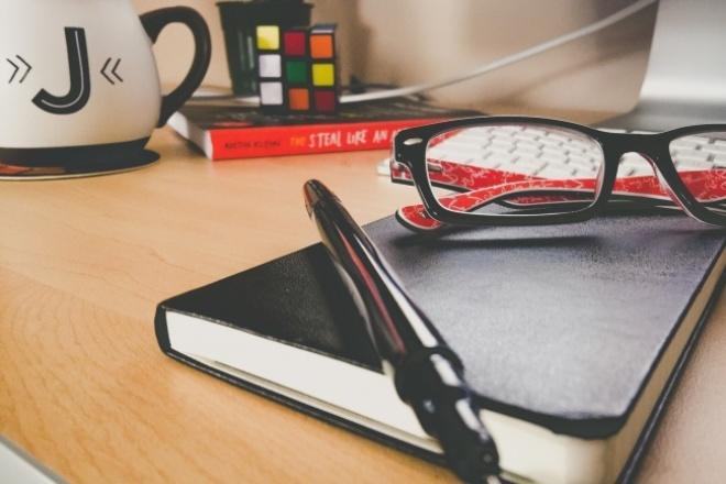Создам уникальный контент для продвижения вашего сайта или стартапаСтатьи<br>Опыт работы в сфере копирайтинга и сотрудничество с европейской маркетинговой платформой, а также с русским проектом Wellup.me, позволили развить и усовершенствовать мои навыки в создании креативных продающих, рекламных, информационных постов и статей на разную тематику<br>