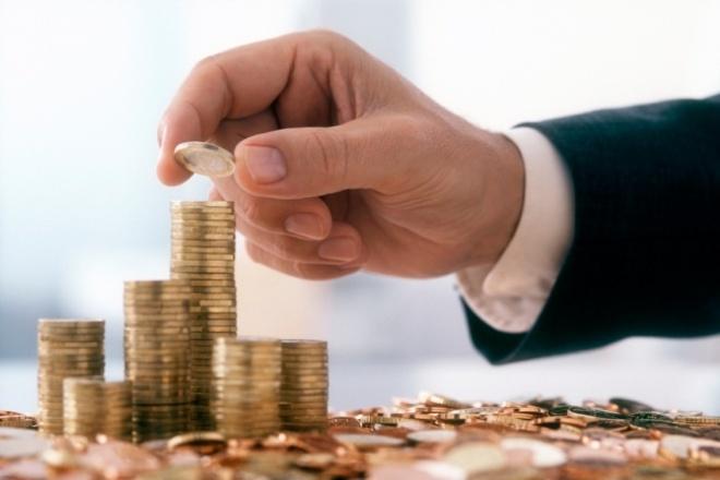 Снижение расходов для вашей компании+Бонус оптимизация налогов 1 - kwork.ru