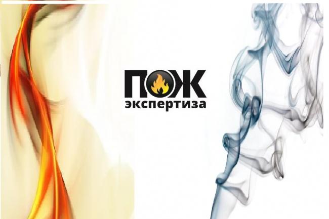 Расчет категории взрыво-пожароопасности 1 - kwork.ru