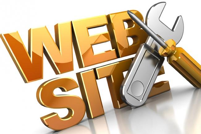 Доработаю сайтДоработка сайтов<br>подправлю шаблон CMS, установлю модуль WP, OpenCart и др., изменю код CMS, импорт-экспорт товаров, правка стандартных функций<br>