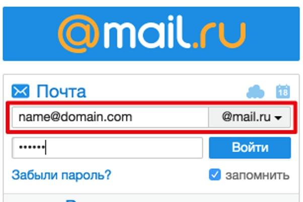 Настрою корпоративную почту на Mail.ru 1 - kwork.ru