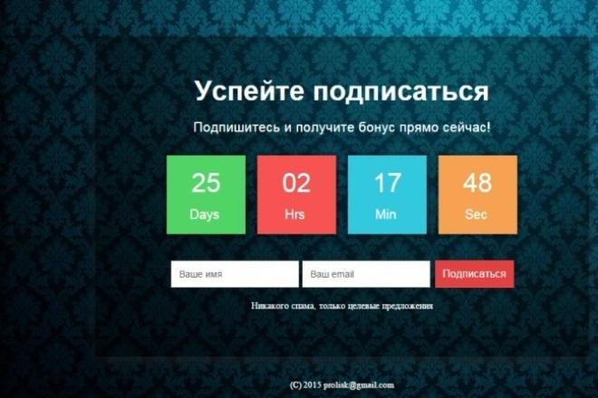 создам посадочную страницу 1 - kwork.ru