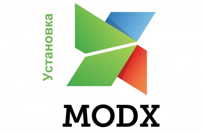 Сайт под ключ MODx EVO 1 - kwork.ru
