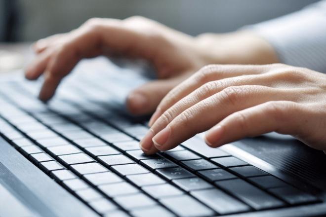 Добавлю 20 небольших комментариев на Ваш сайт, блогНаполнение контентом<br>1.Быстро и качественно напишу 20 комментариев для вашего сайта или блога. 2.Размер комментария не менее 300 символов. 3.Комментарии уникальные. 4.Все комментарии будут от разных пользователей.<br>