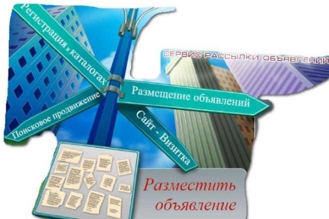 Программы для рассылкиПрограммы для ПК<br>Продам программы для рассылки, все рабочие: 1. SmartPoster рассылка объявлений. 2. BoardMaster 5.7 рассылка объявлений 3 Парсинг почт с сайта по ссылке<br>