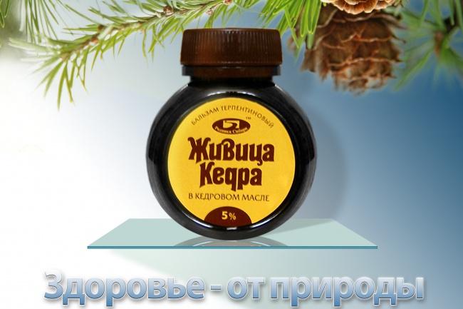 Плакат 1 - kwork.ru