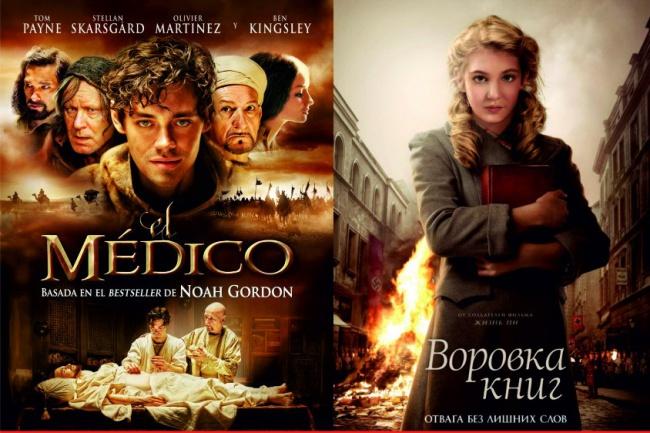 разработаю дизайн листовок 1 - kwork.ru