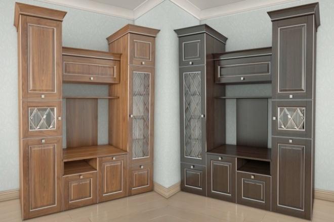 визуализация шкафа, комода, витрины - в классическом стиле 1 - kwork.ru