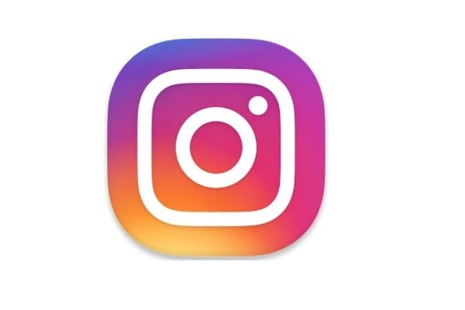Обучение продвижению в Instagram 1 - kwork.ru